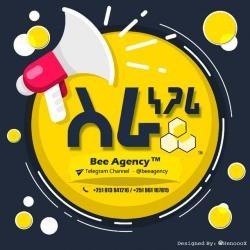 # ቢ : ስራ ነጋሪ ™ [ Bee Employment Agency™ ]