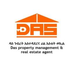 Das property management