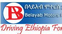 Automotive Jobs in Ethiopia 2019 | Jobs in Ethiopia