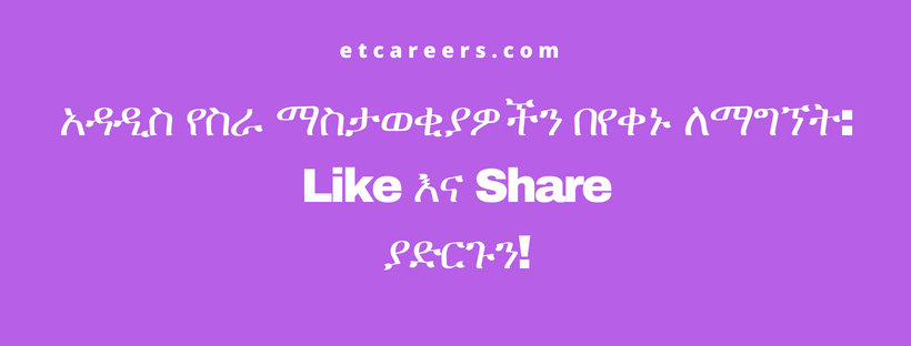 Job Vacancies for Fresh Graduates in Ethiopia 2019 | Jobs in